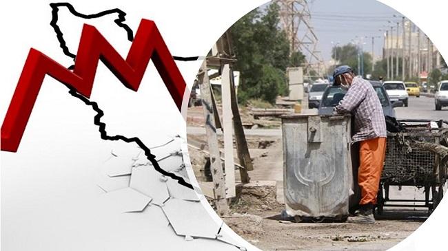 Iran's Economic Crises and Raisi's Hollow Promises