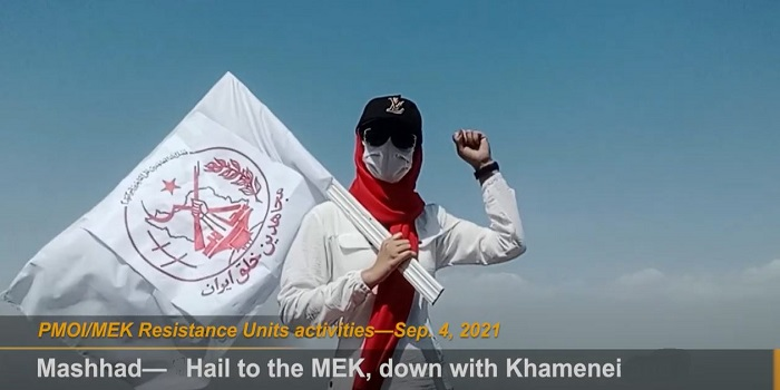 Resistance Units Celebrated MEK Anniversary of Foundation in Iran