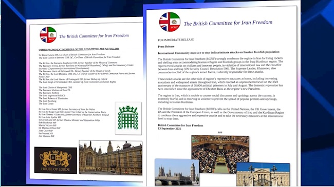 Statement by the British Committee for Iran Freedom, Condemnation of the Iranian Regime's Artillery and Missile Attacks  on Iranian Kurdish Population article photo