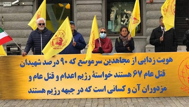 Stockholm Rally by the MEK Supporters — September 8, 2021 – 2