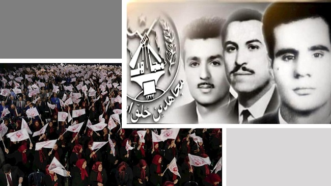 The People's Mojahedin Organization of Iran (PMOI/MEK) recently published an essay written by a veteran member of the MEK, Mehdi Abrishamchi, who was previously a political prisoner under the dictatorship of the Shah.