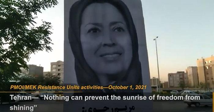 Activities by MEK Resistance Units in Iran, Tehran — October 1, 2021