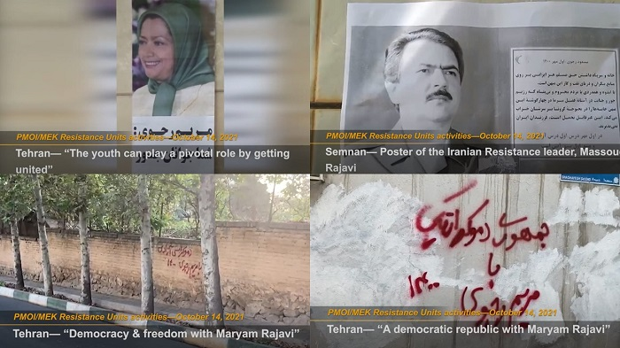 MEK Resistance Units Activities Across Iran - October 2021