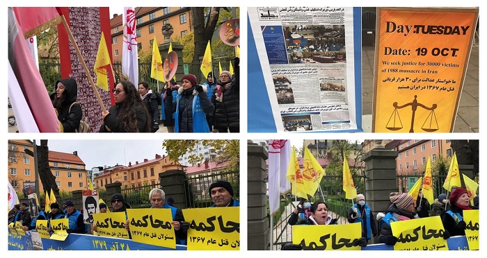 Stockholm Rally by Freedom-loving Iranians, MEK Supporters, Seeking Justice for 1988 Massacre Martyrs — October 19, 2021